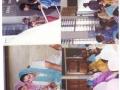 samelan-1994-22