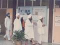 samelan-1986-5