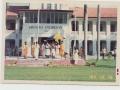 samelan-1987-82